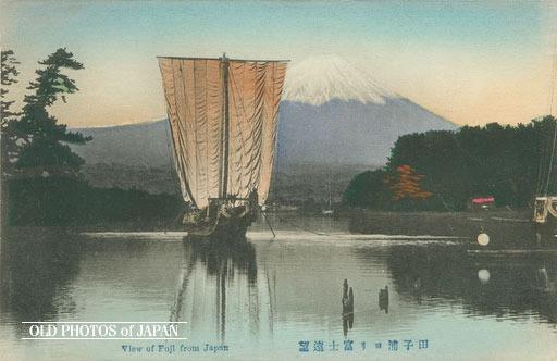 Fudži kalnas 1920 m.   Sh. Tagonoura nuotr.