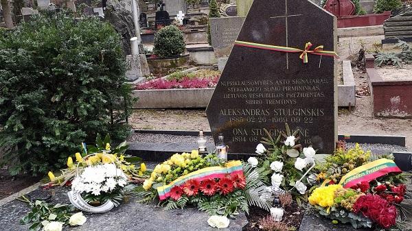 Prezidento Aleksandro Stulginskio 135-asis Gimtadienis prie jo kapo Panemunės kapinėse | A. Baronienės nuotr.