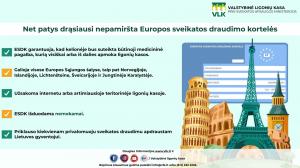 Europos sveikatos draudimo kortelė | vlk.lt nuotr.