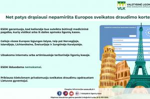 Europos sveikatos draudimo kortelė   vlk.lt nuotr.