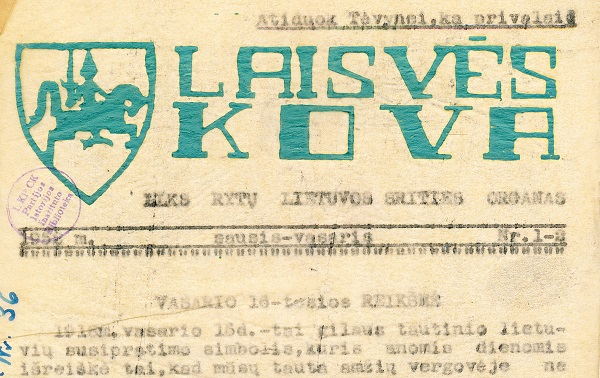 Broniaus Krivicko redaguotas laikraštis Laisvės kova. 1952 m. | Lietuvos istorijos instituto bibliotekos Rankraštyno nuotr.