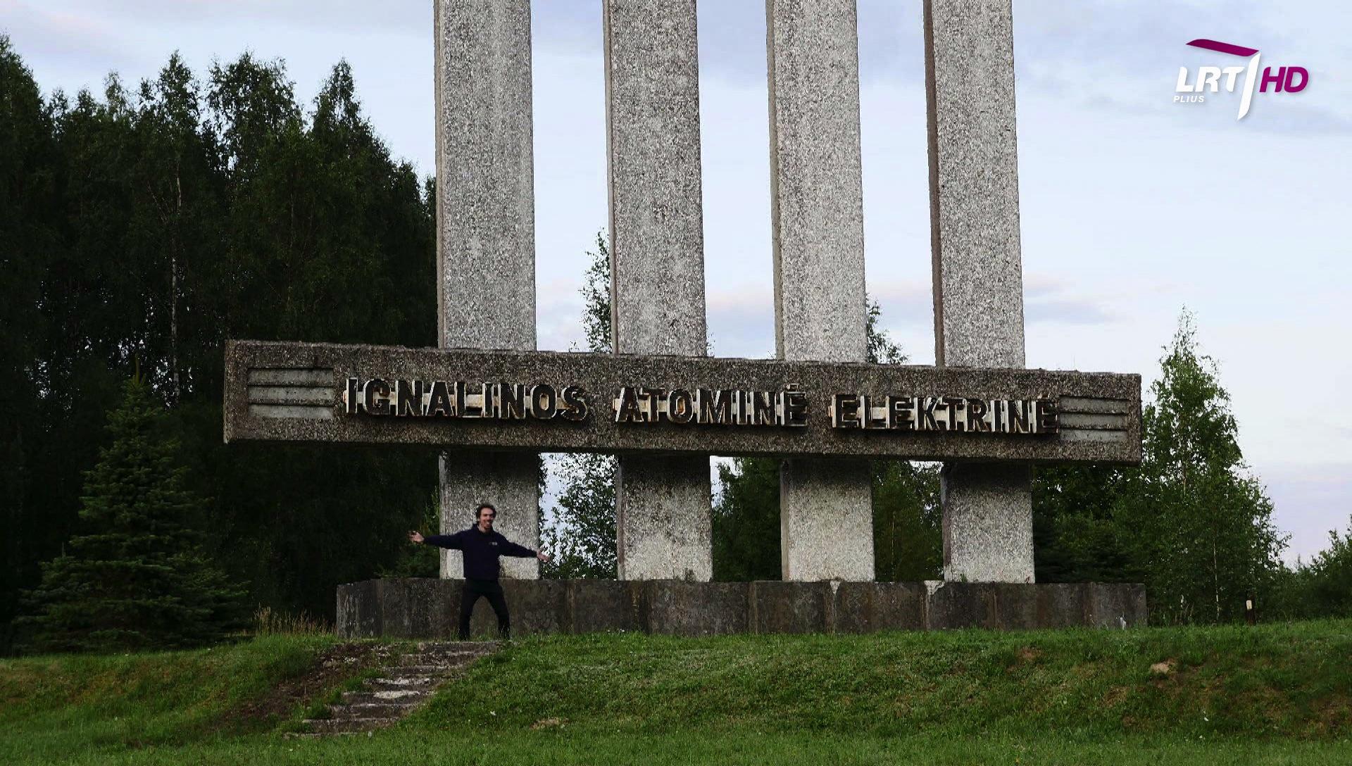 Ignalinos AE | LRT nuotr.