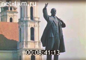Lenino paminklas, Lukiškių aikštė, Vilnius | stopkadras