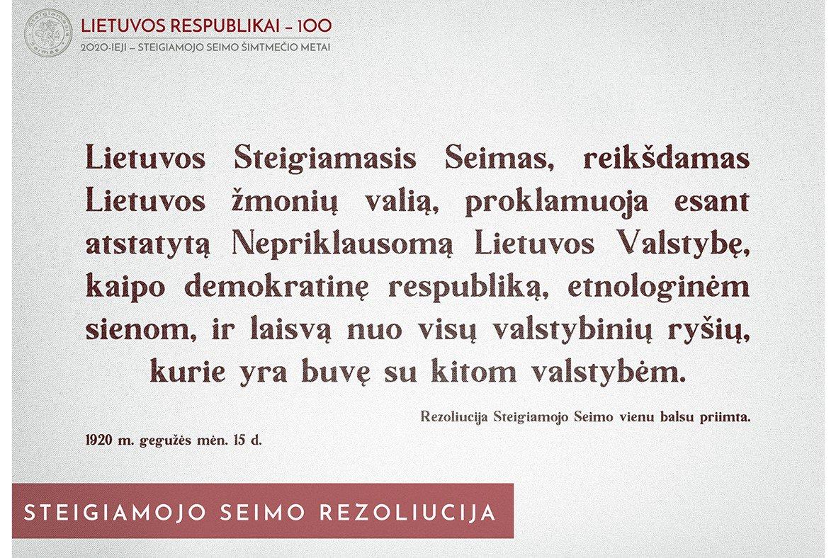 03_rezoliucija_aversas