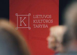 Kultūros ir meno organizacijos kviečiamos pasinaudoti 10-ies milijonų eurų programa | lrv.lt nuotr.