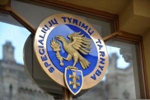 STT logo