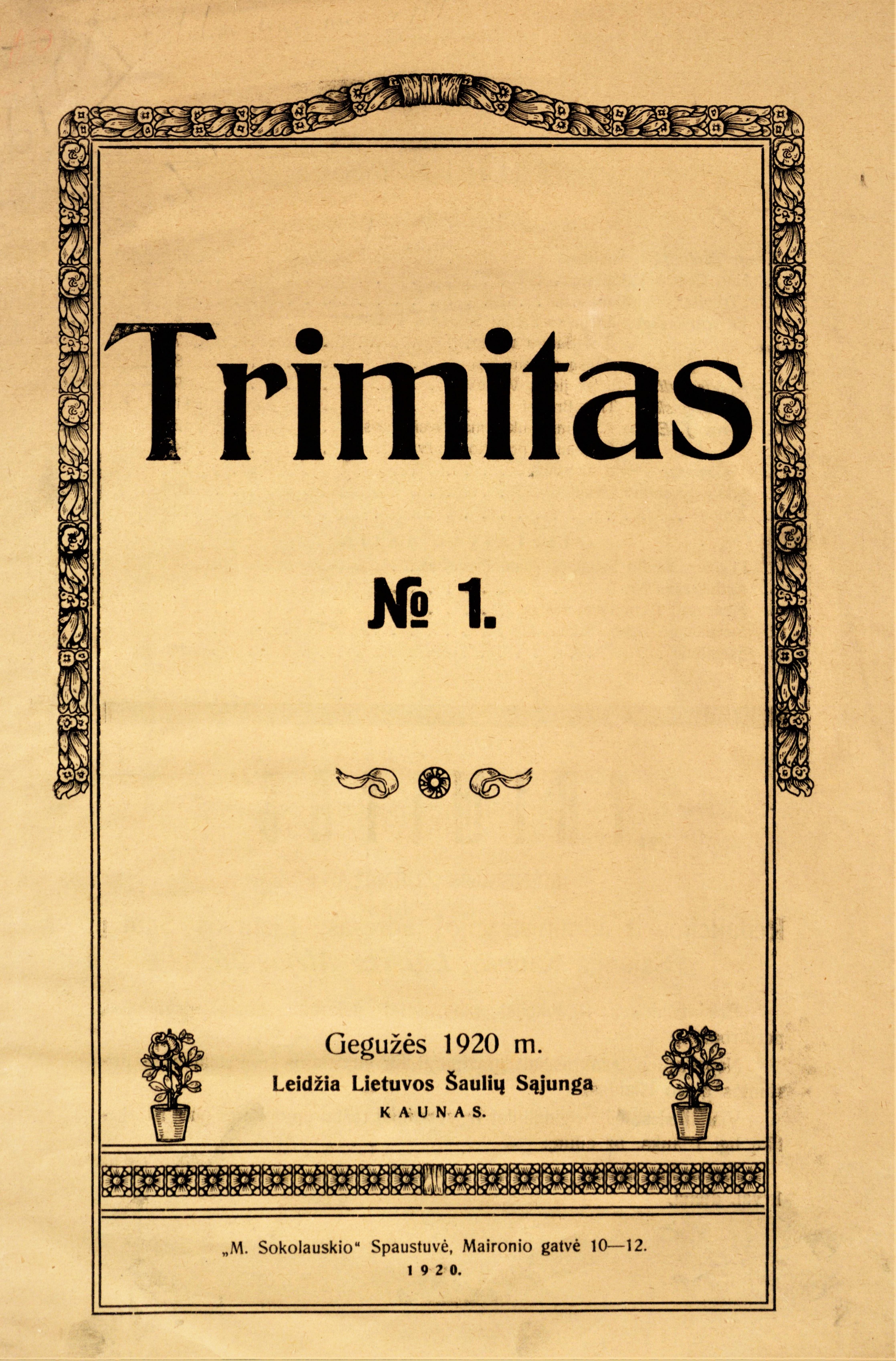"""Žurnalo """"Trimitas"""" viršelis   LMA Vrublevskių bibliotekos nuotr."""