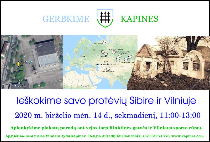 """""""Ieškokime savo protėvių Sibire ir Vilniuje"""" reklaminis lapelis   A. Kulikausko nuotr."""