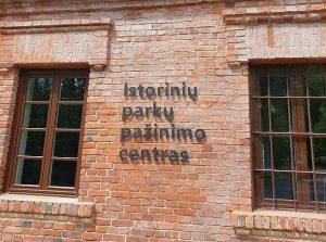 Užutrakyje lankytojams atveriamas Istorinių parkų pažinimo centras | lrt.lt nuotr.