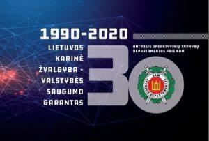 Savo atkūrimo trisdešimtmetį mini Lietuvos karinė žvalgyba | kam.lt nuotr.