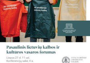 Pasaulinis lietuvių kalbos ir kultūros vasaros forumas | lnb.lt nuotr.