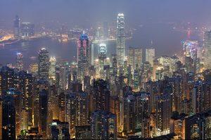 Honkongas | lt.m.wikipedija.org nuotr.