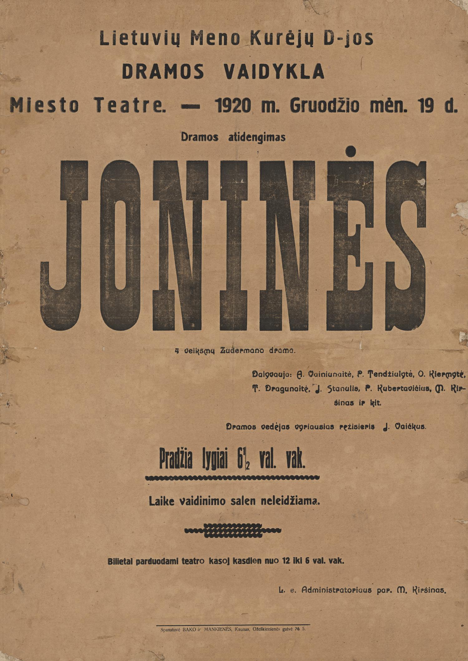 1920 metų Joninių plakatas | Nacionalinio Kauno dramos teatro nuotr.