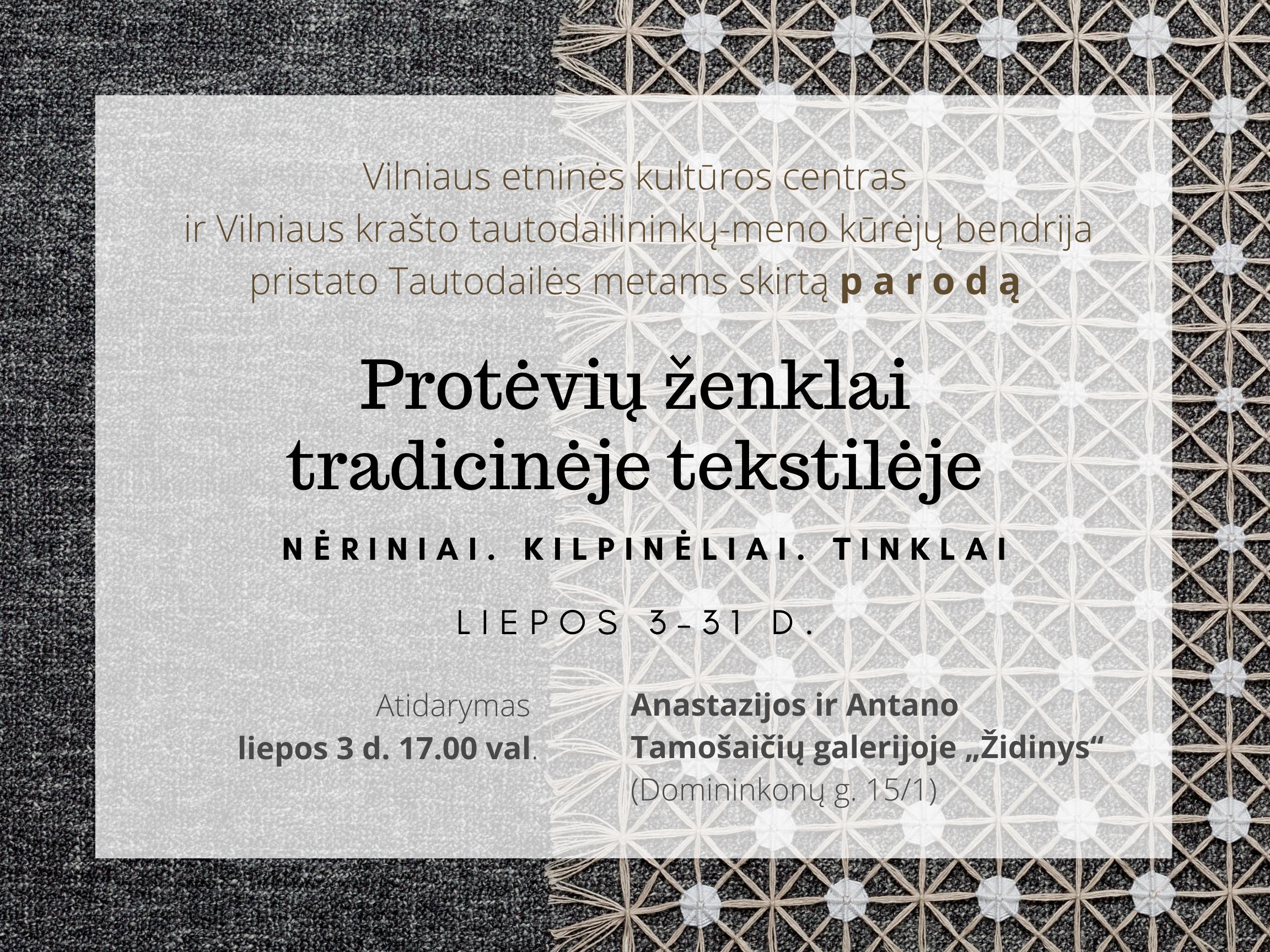 Protėvių-ženklai_parodos-plakatas-rengėjų nuotr