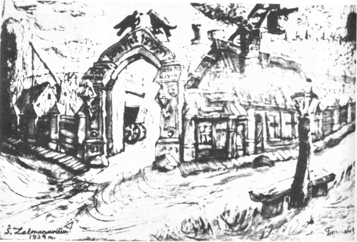 Senųjų Vilniaus žydų kapinių vartai 1934 m. | Š Zelmanavičiaus nuotr.