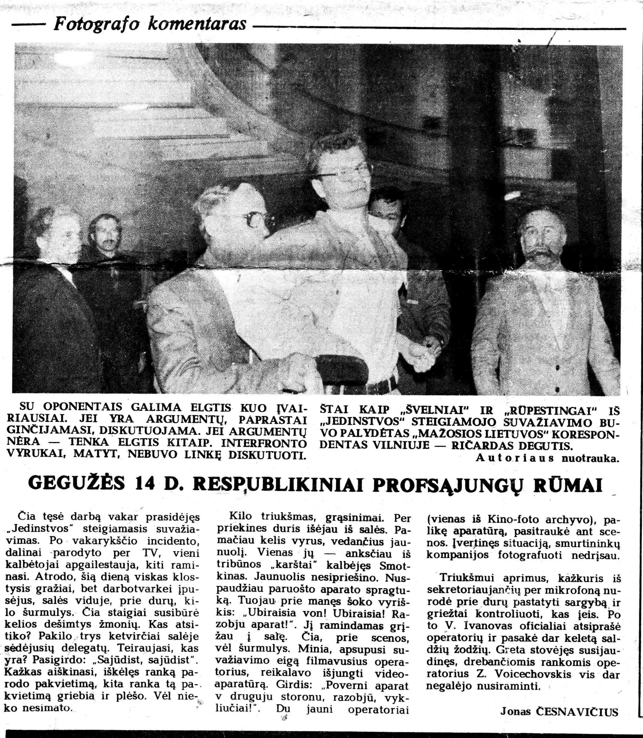 Jonas Česnavičius. Fotografo komentaras / Laikraštis Mažoji Lietuva. 1988 m. gegužės 19 d. | J. Česnavičiaus nuotr.
