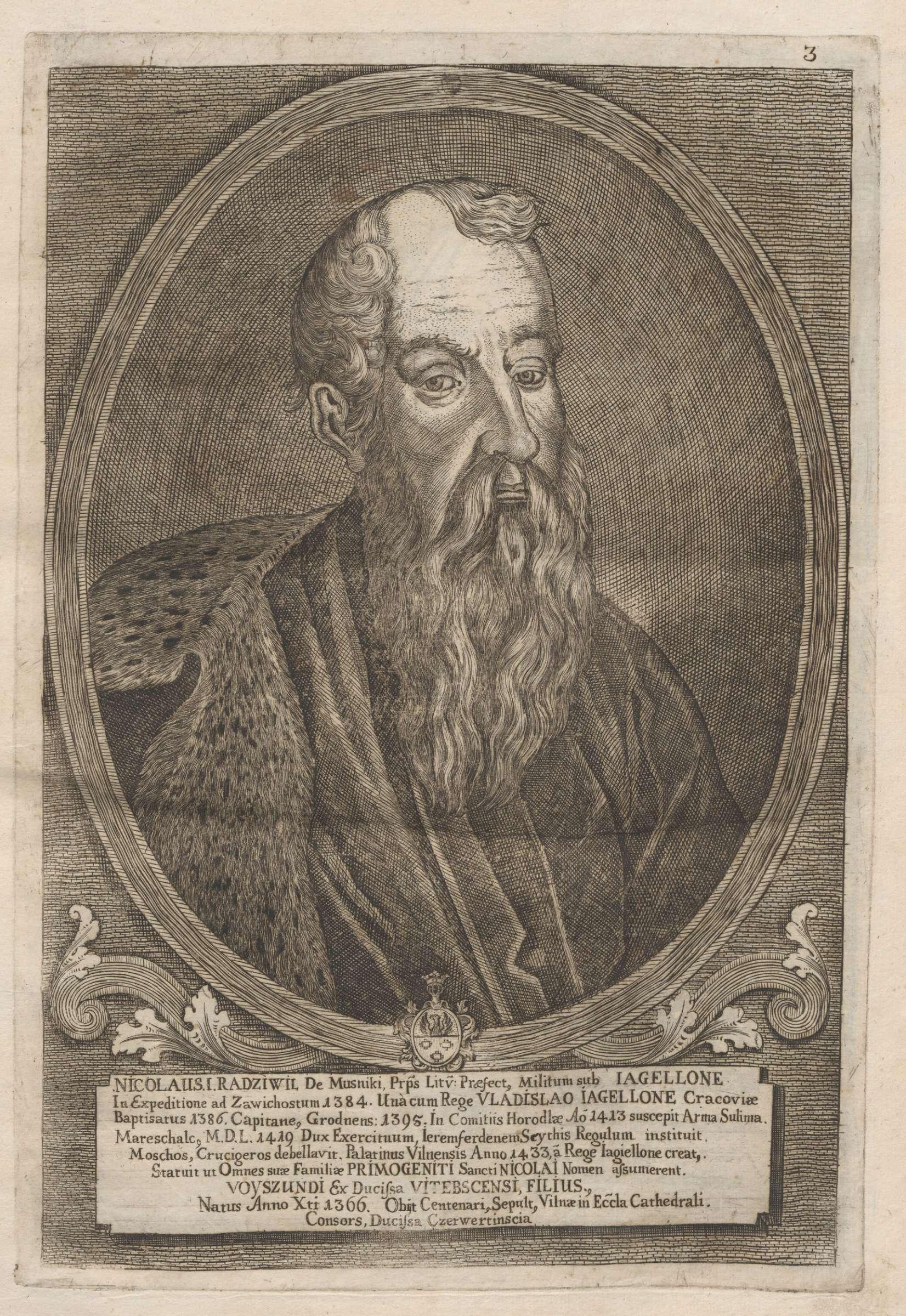 Radvilų protėvis, Astikų-Radvilų šakos tėvas Kristinas (Kristupas) Astikas (1363–1443 m.) | H. Leibovičius, M. F. Vobe, iki 1758 m. paveikslas
