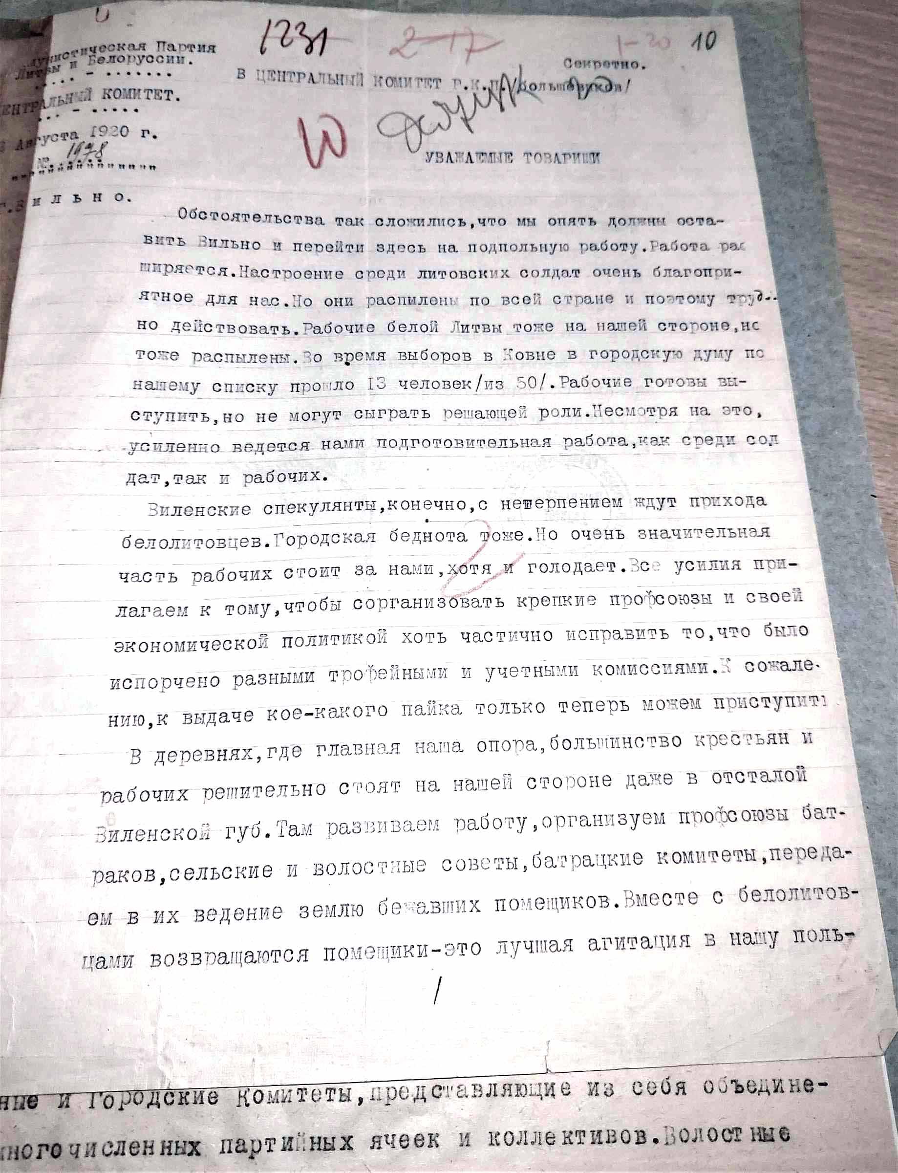 Slaptas Mickevičiaus-Kapsuko laiškas | LGGRTC nuotr.