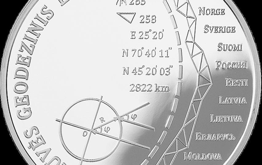 Struvės geodezinis lankas   vstt.lt nuotr.