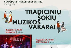 Tradicinių šokių muzika grįžta į Klaipėdos meno kiemo erdves | Klaipėdos etnokultūros centro nuotr.
