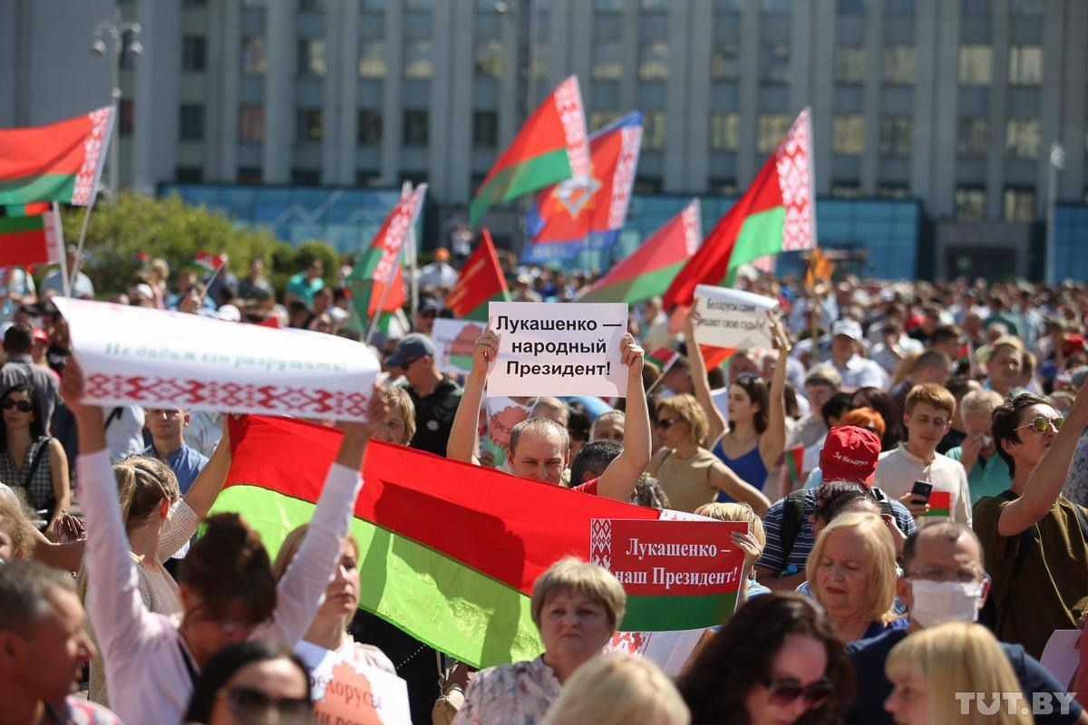 Lukašenkos palaikymo mitingas Minske | TUT.by nuotr.
