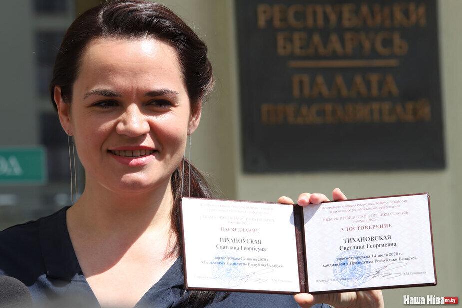 Svetlana Tichanovskaja | nn.by, N. Bužan nuotr.