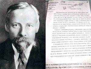 Rastas slaptas 1920 m. Mickevičiaus-Kapsuko laiškas | Alkas.lt koliažas