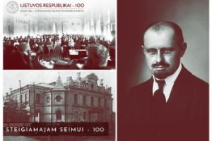 Seimas svarstys siūlymą steigti Aleksandro Stulginskio žvaigždės apdovanojimą | Lietuvos Respublikos Seimo nuotr.