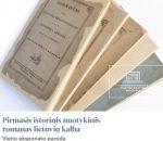 Pirmasis istorinis nuotykių romanas lietuvių kalba | lnb.lt nuotr.
