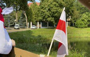 Baltarusija | vrm.lt
