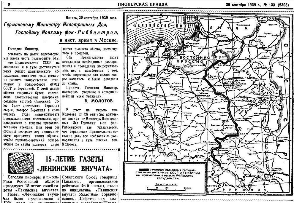 Ištrauka iš to meto sovietinio laikraščio, kuriame parodyta SSSR – Vokietijos 1939m. sutartimi nustatyta siena   autoriaus nuotr.