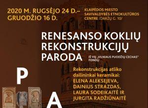 Koklių paroda | Klaipėdos miesto savivaldybės etnokultūros centro nuotr.