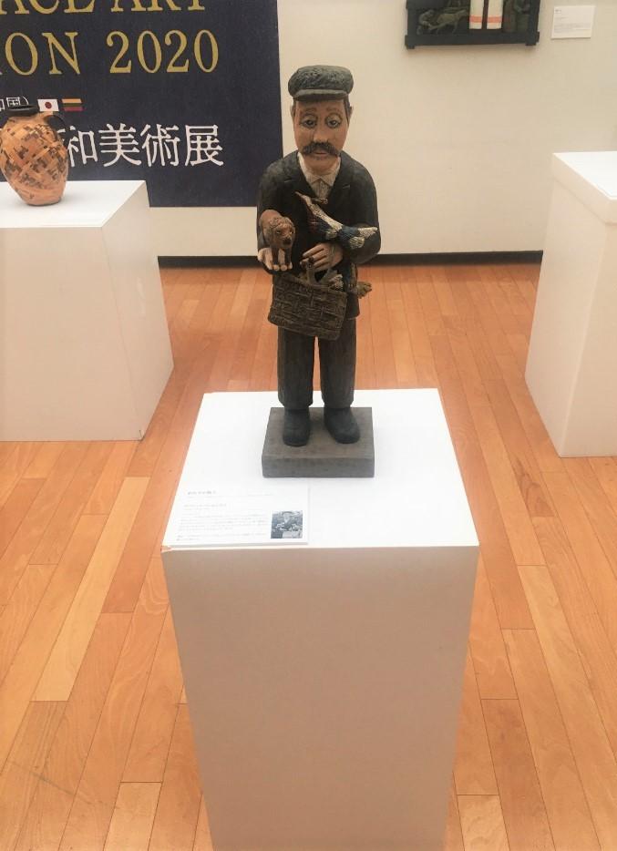 Parodoje Japonijoje eksponuojami Lietuvos tautodailininko Sauliaus Lampicko darbai | Rengėjų nuotr.