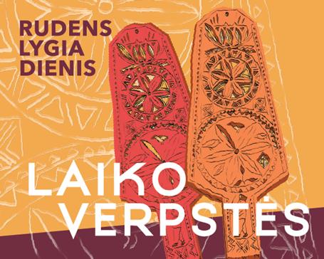 Rudens_lygiadienis Vilniuje 2020