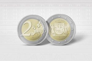 Centrinis bankas išleidžia aukštaitišką eurą   Lietuvos banko nuotr.