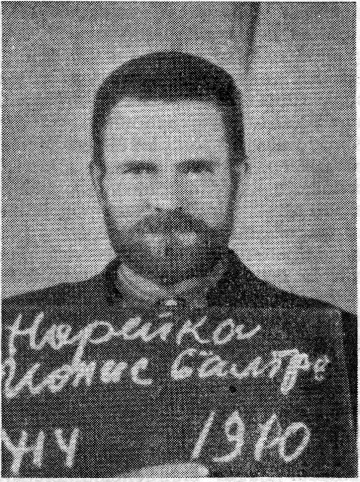 Jonas-Noreika-partizanai-org-nuotr