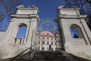 Sapiegų parko atnaujinimo sumanymams – tarptautinės architektūros varžytuvės | Vilniaus miesto savivaldybės nuotr.