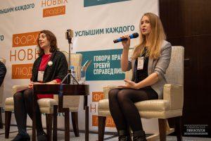 Volha Pavuk (Baltarusija) dešinėje | rengėjų nuotr., vdu.lt