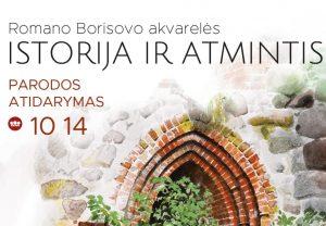 Valdovų rūmuose R. Borisovo akvarelių parodą apie nykstantį architektūros palikimą | valdovurumai.lt nuotr.