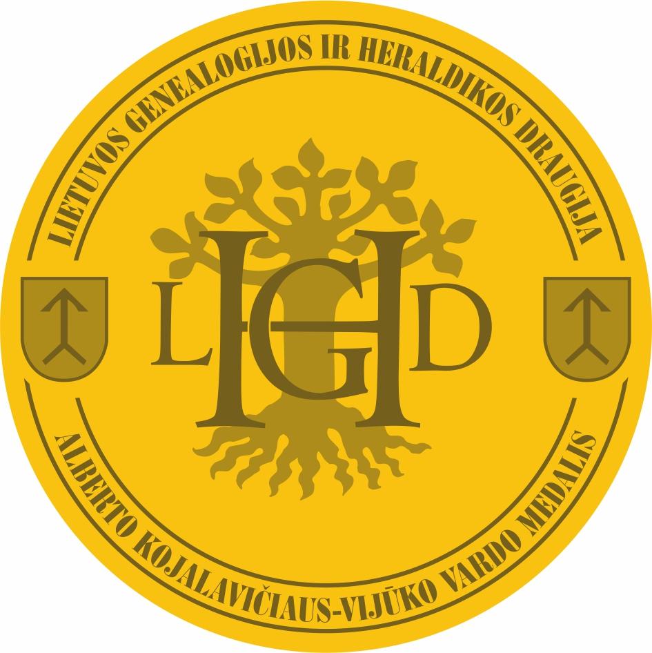 AKV vardo medalis | Lietuvos genealogijos ir heraldikos draugijos nuotr.