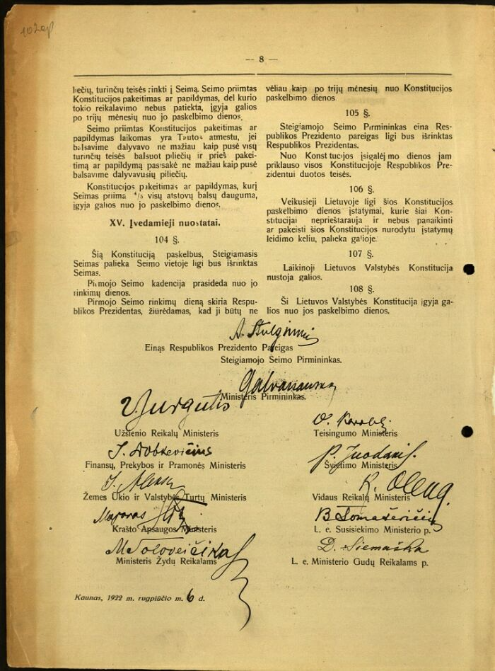 Ištrauka iš Steigiamajame Seime 1922 m. rugpjūčio 1 d. priimtos Lietuvos Valstybės Konstitucijos. 1922 m. rugpjūčio 6 d. F. 923, ap. 1, b. 814, l. 99, 102 a. p. | LCVA nuotr.