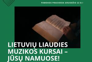 Lietuvių tradicinio dainavimo pamokos – jūsų namuose! | Rengėjų nuotr.