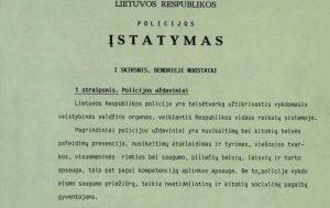 Lietuvos policijos įstatymas | policija.lt nuotr.