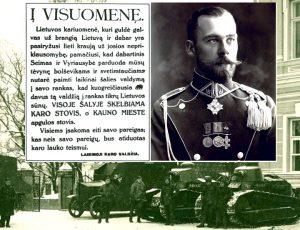 Gruodžio 17-osios kreipimasis į visuomenę. Generolas Povilas Plechavičius | Alkas.lt koliažas