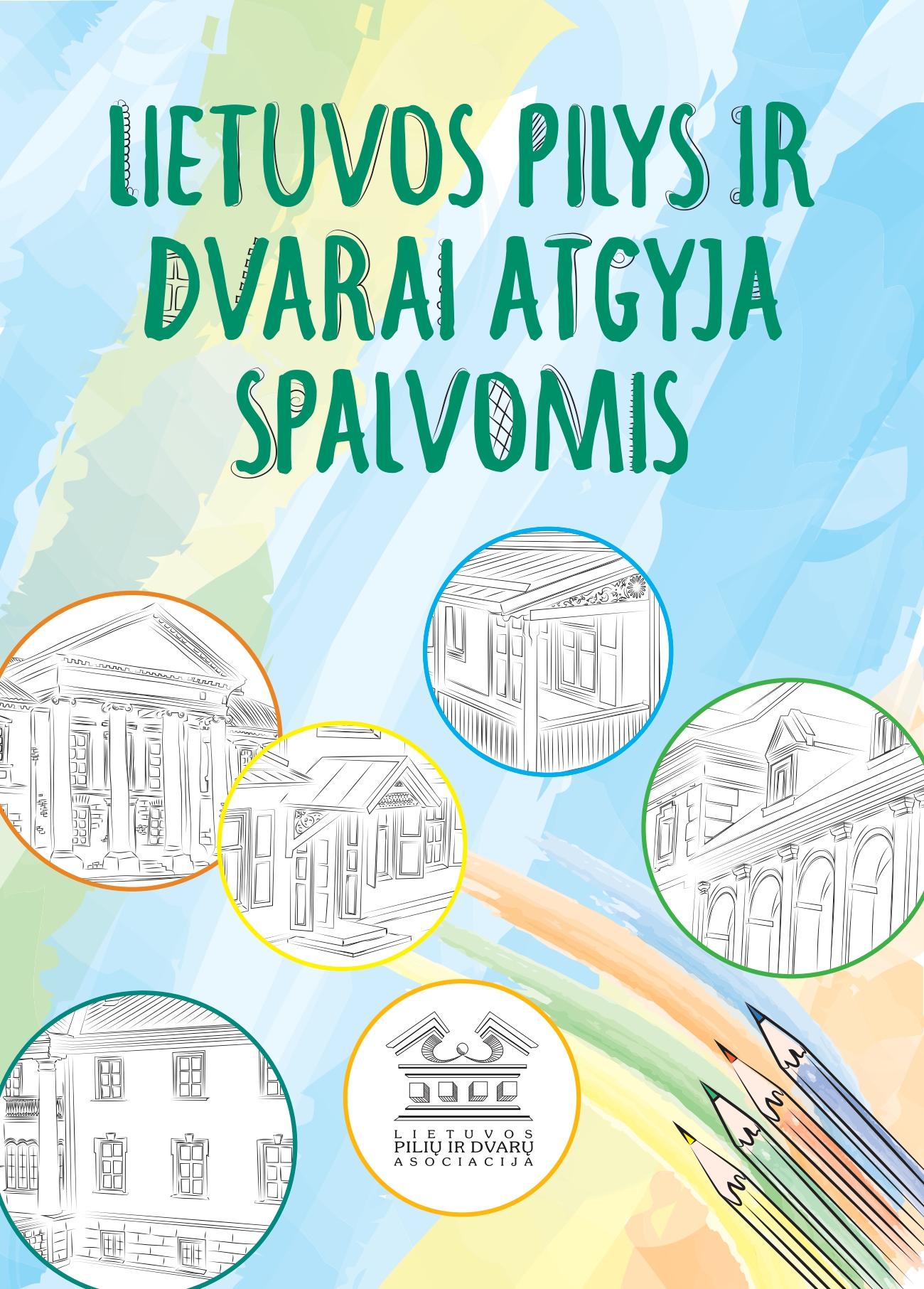 Spalvinimo knygos viršelis | Kultūros paveldo departamento nuotr.