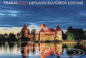 Trakai kultūros sostinės garbės vardą perduoda Neringai | welovelithuania.com nuotr.
