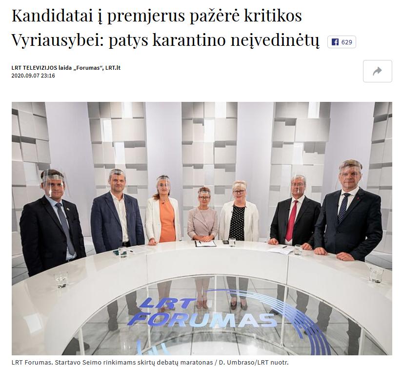 Screenshot_2020-12-14 Kandidatai į premjerus pažėrė kritikos Vyriausybei patys karantino neįvedinėtų