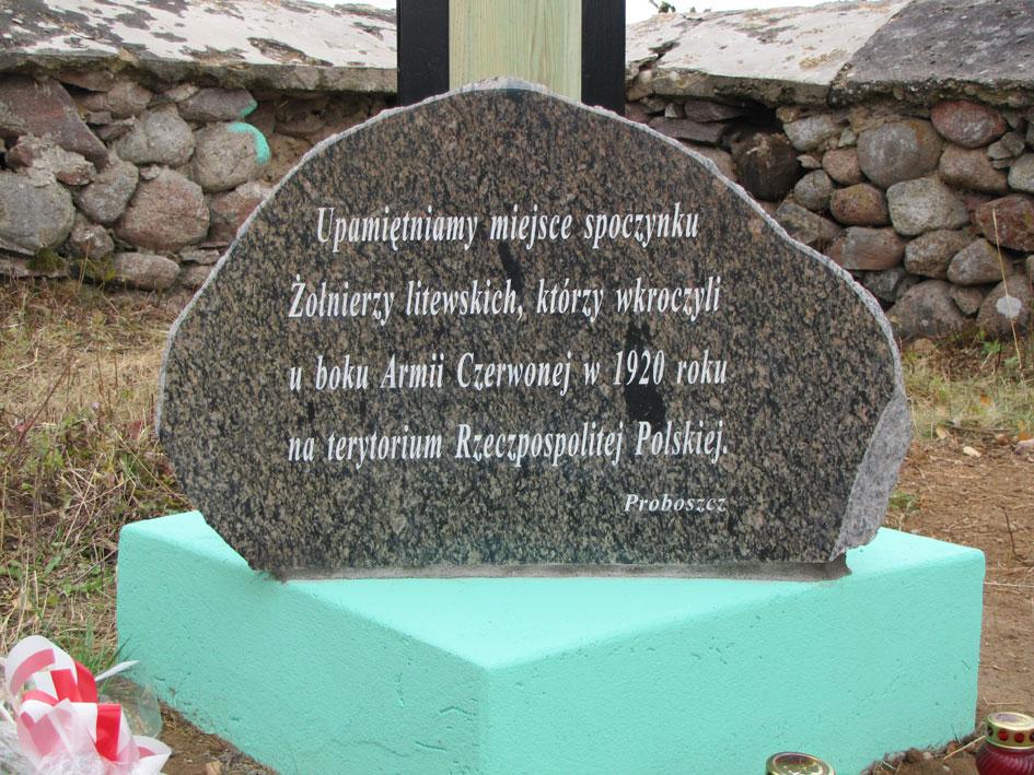 Berznyke istorija mėgsta kartotis | punskas.pl nuotr.