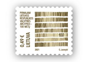 Pašto ženklas Valstybės archyvams 100 | Lietuvos pašto nuotr.