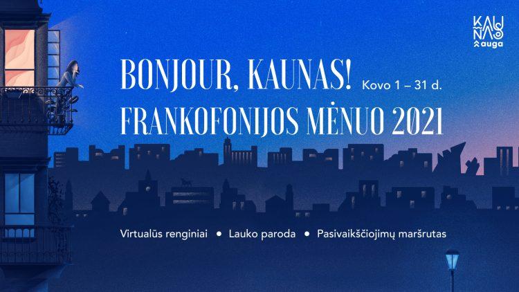 Frankofonijos mėnuo Kaune: prancūziški bruožai – išskirtiniuose virtualiuose renginiuose ir ne tik   Kauno miesto savivaldybės nuotr.